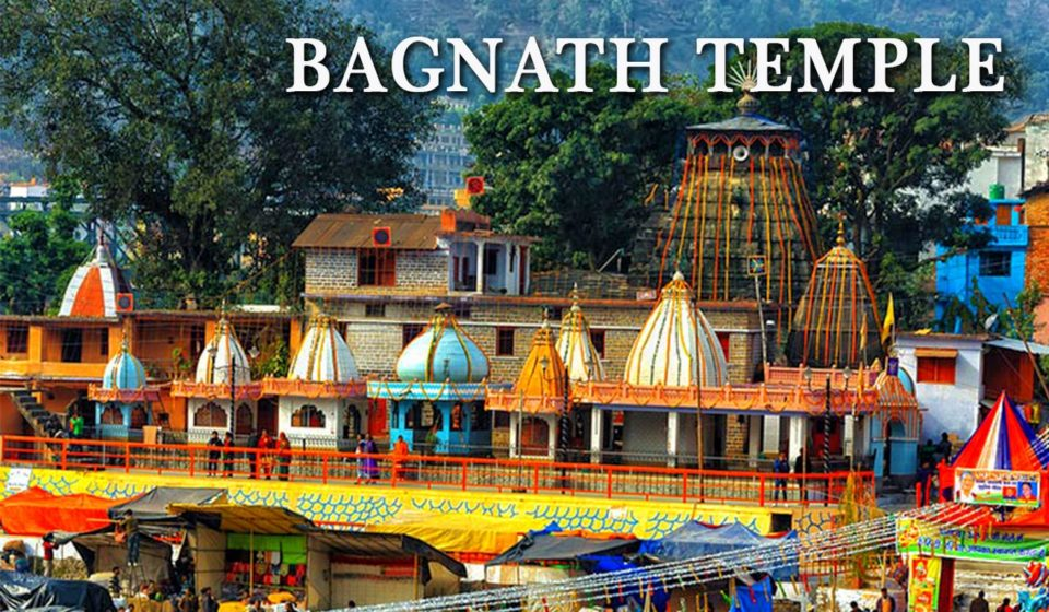 Bagnath Temple